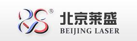 北京莱盛高新技术有限公司