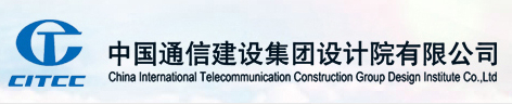 中国通信建设集团