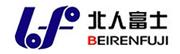 北京北人富士印刷机械有限公司