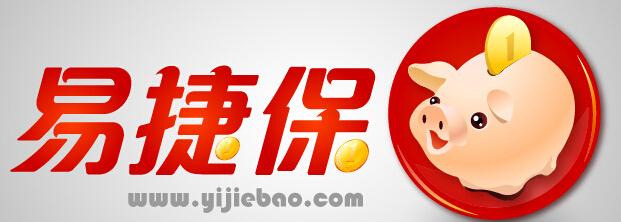 易捷保社保(B2B2C)电商服务平台