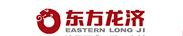 东方龙济投资集团