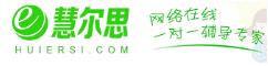 慧尔思一对一在线教育电商系统网站平台开发