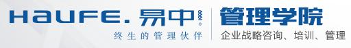 浩富易管理学院电商平台