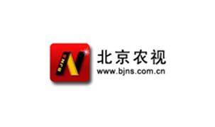 北京农视网