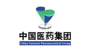 国药集团综保区分拨公司